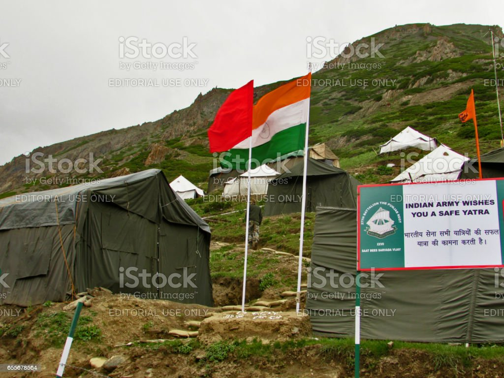 Indian army camp stock photo