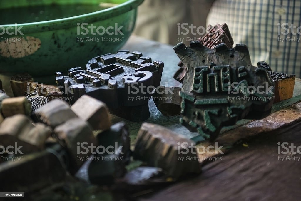 Indian Blocks for Hand Printing Textiles stock photo