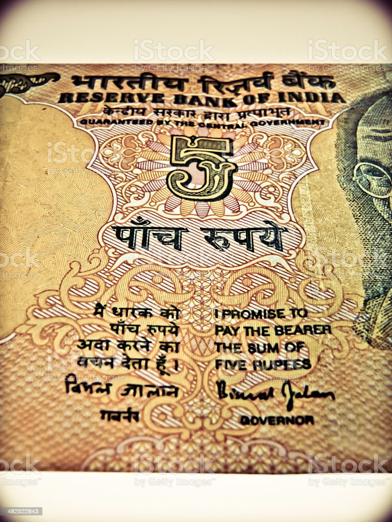 Indian currency, 5 (five) Rupees Note stock photo