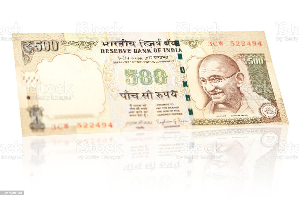 Indian Five Hundred Rupee Note - Front stock photo