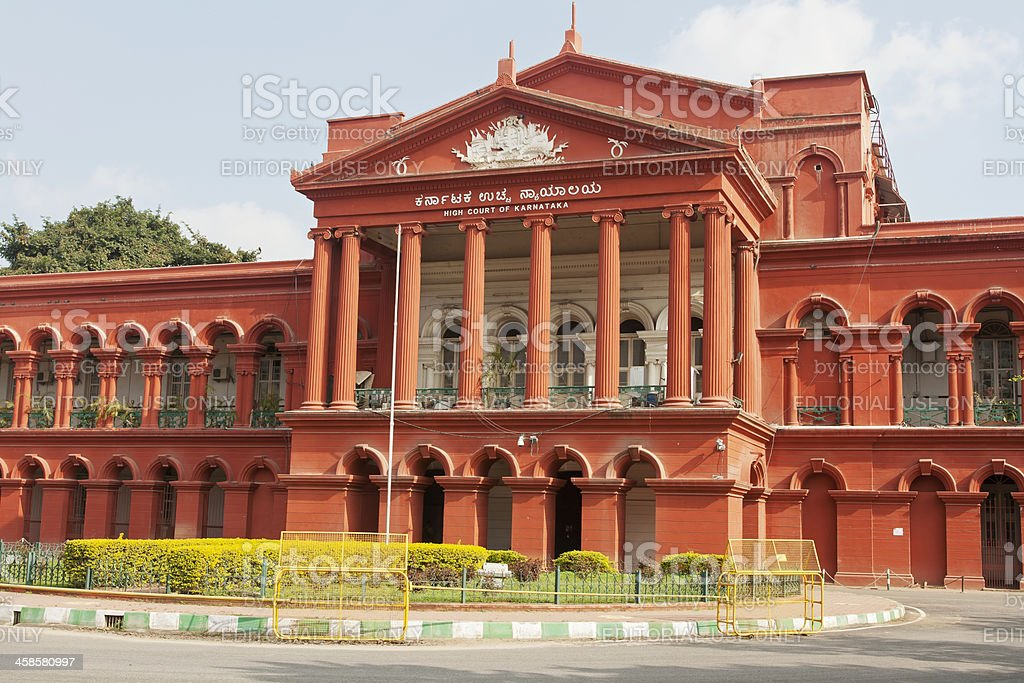 Indian high court building stock photo
