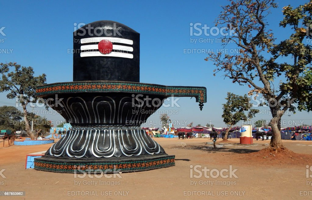 Indian Hindu God Idol Shiva in Linga sign or symbol installed near temple on Mahasivaratri day celebration stock photo