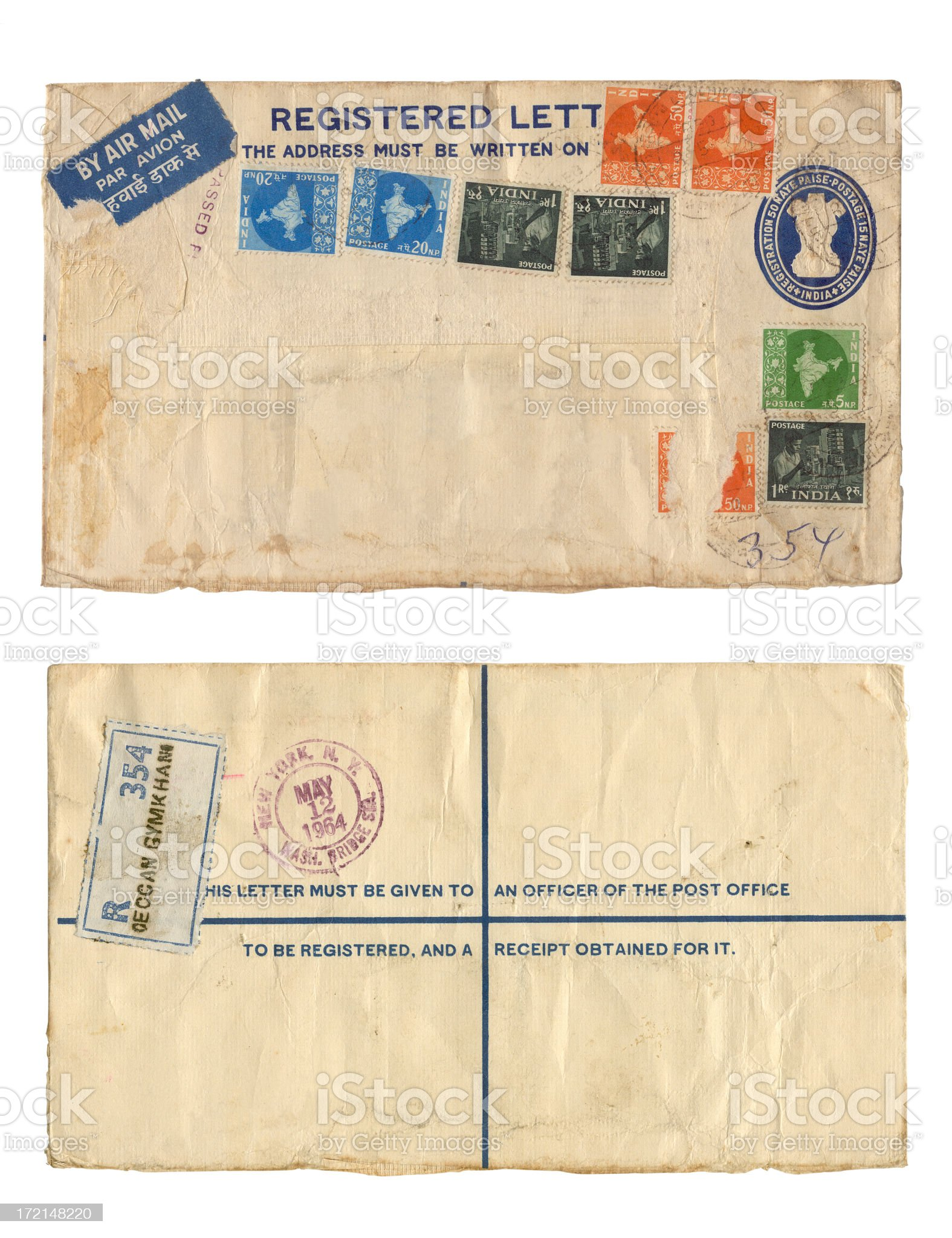 Indian letter royalty-free stock photo