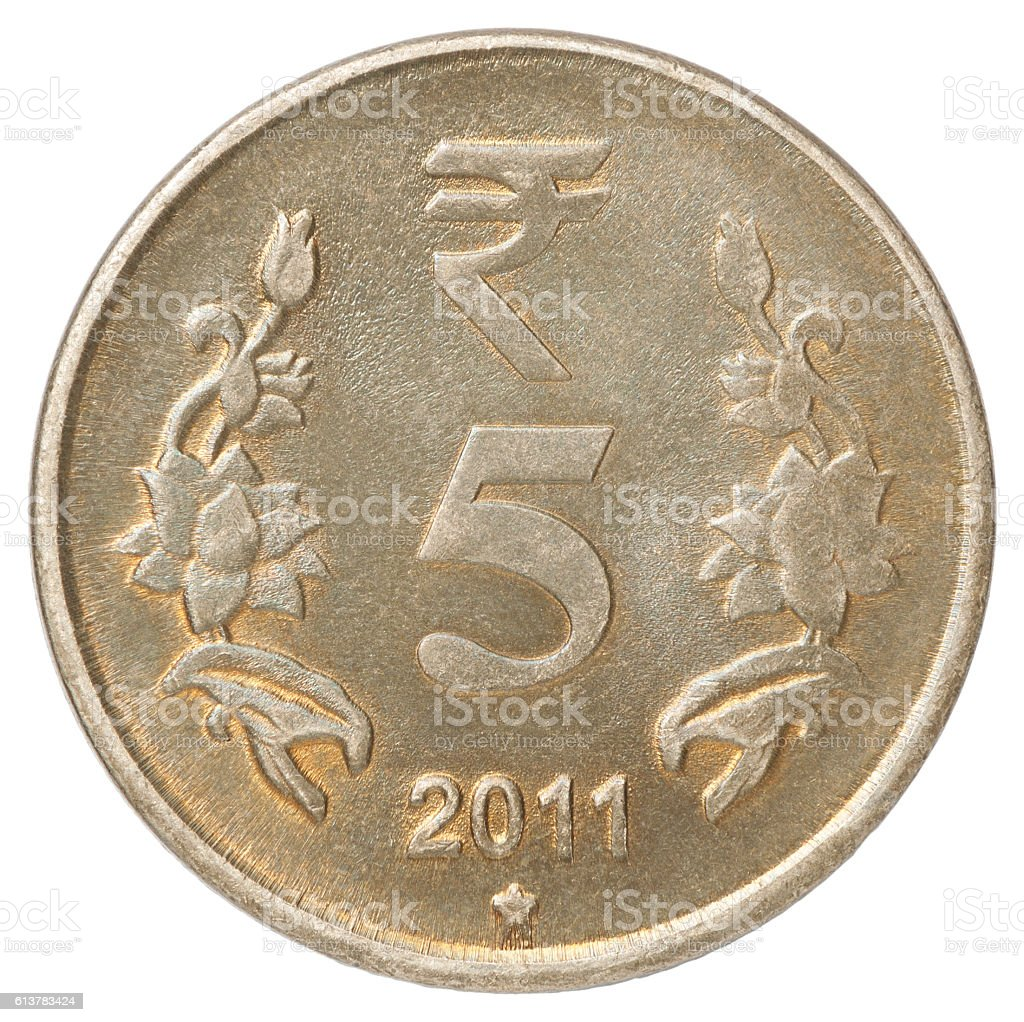 Indian rupees coin stock photo