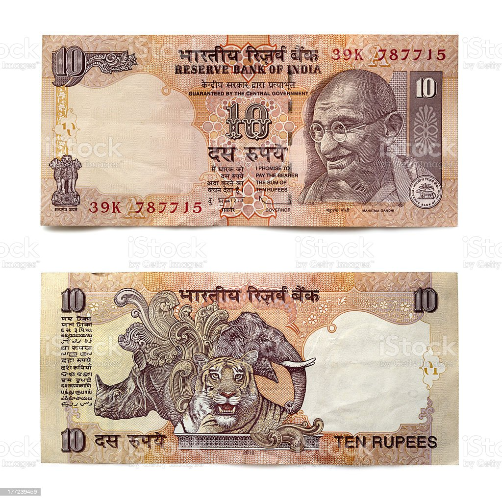 Indian Ten Rupee Note Front and Back over White stock photo
