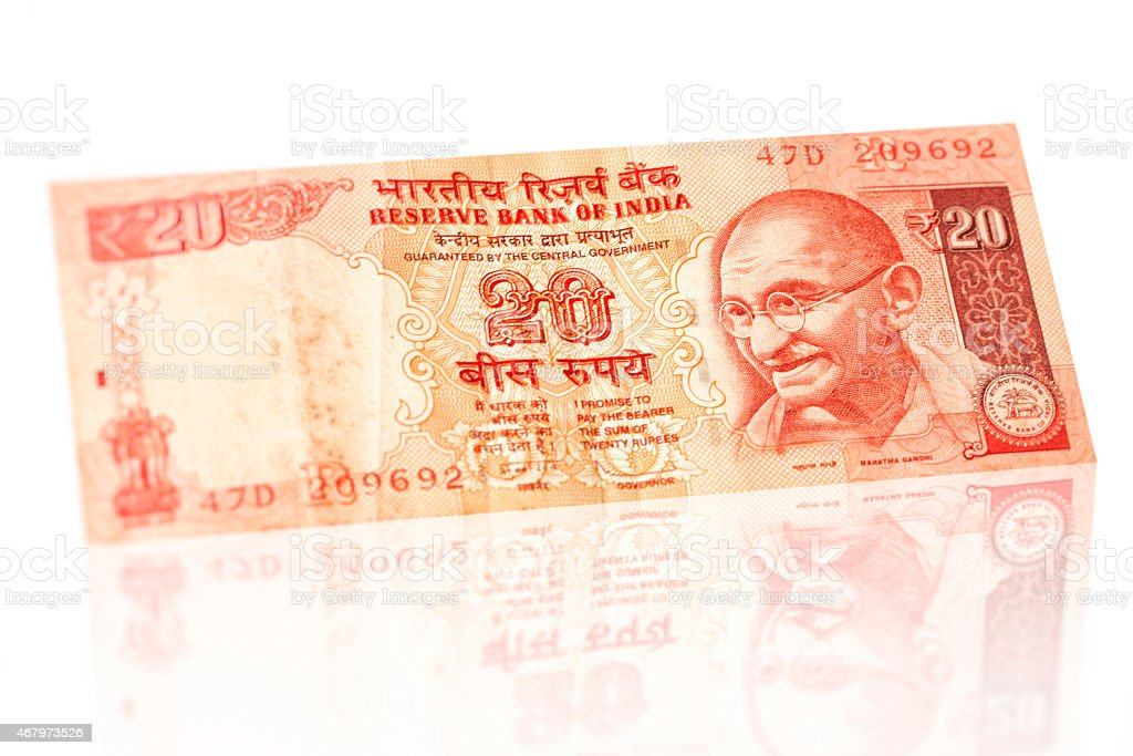 Indian Twenty Rupee Note - Front stock photo