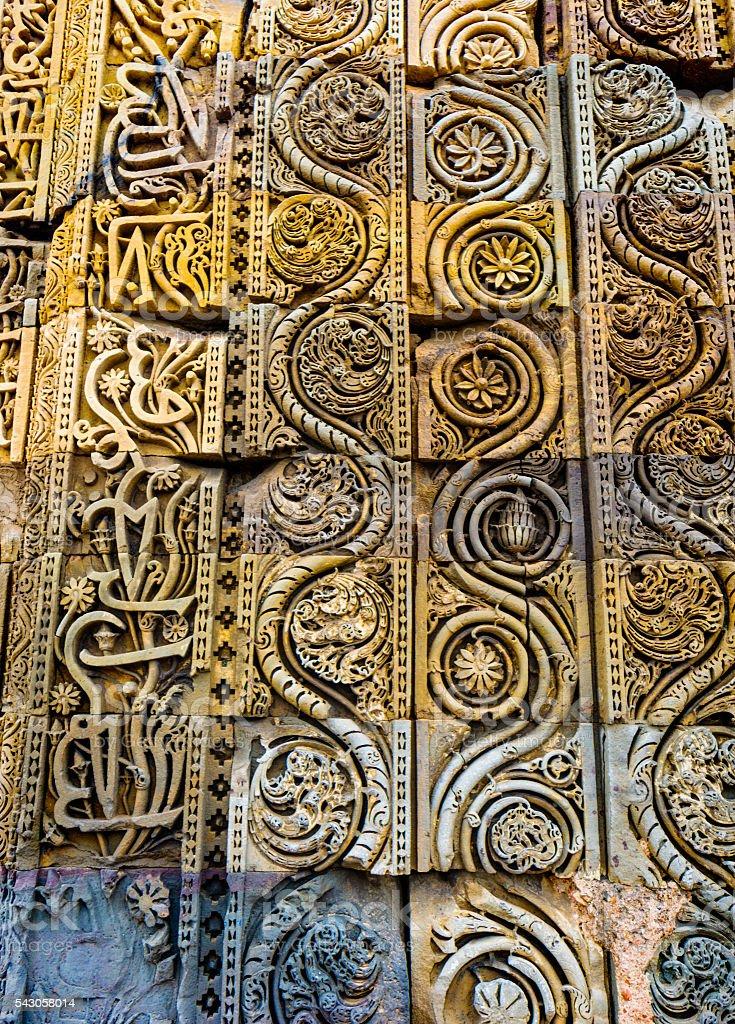 Indo-Islamic architecture background stock photo