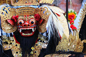 Indonesia: Barong Ceremony in Bali