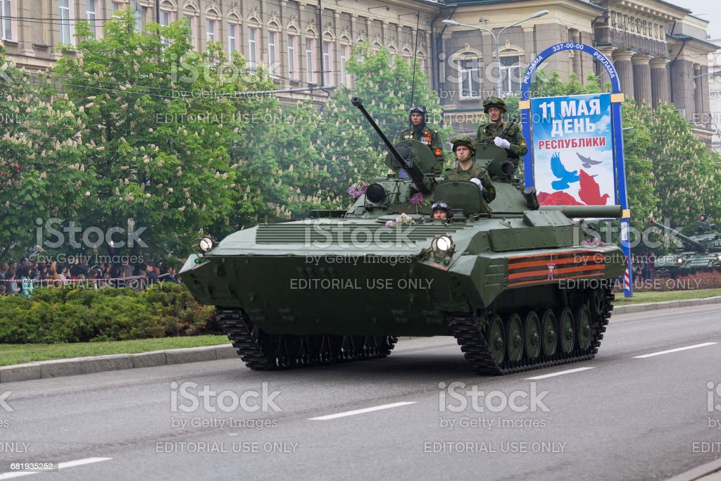 Infantry fighting vehicle of the Donetsk People's Republic stock photo