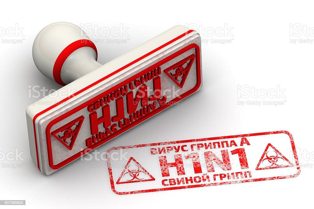Influenza A virus (H1N1). Swine influenza. Seal and imprint stock photo