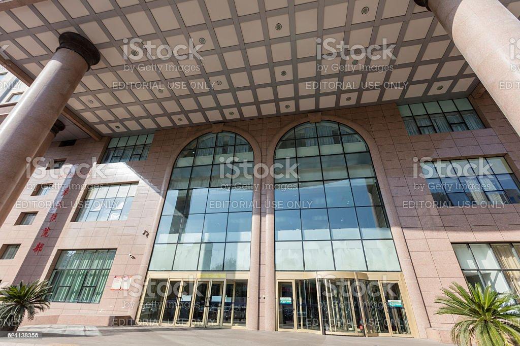 Inpatient Building of Xinjiang University Hospital,Urumqi, Xinjiang, China stock photo