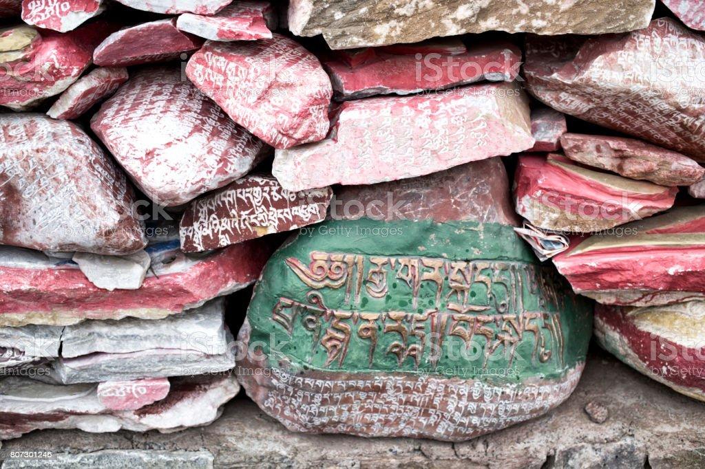 Inscribed stone stock photo