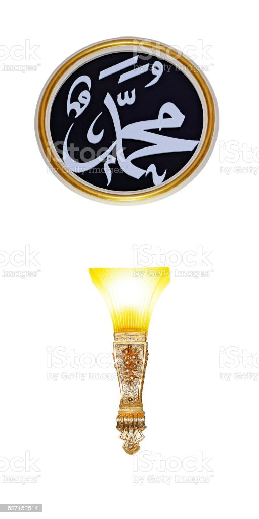 Inscription Arab Muhammad. stock photo
