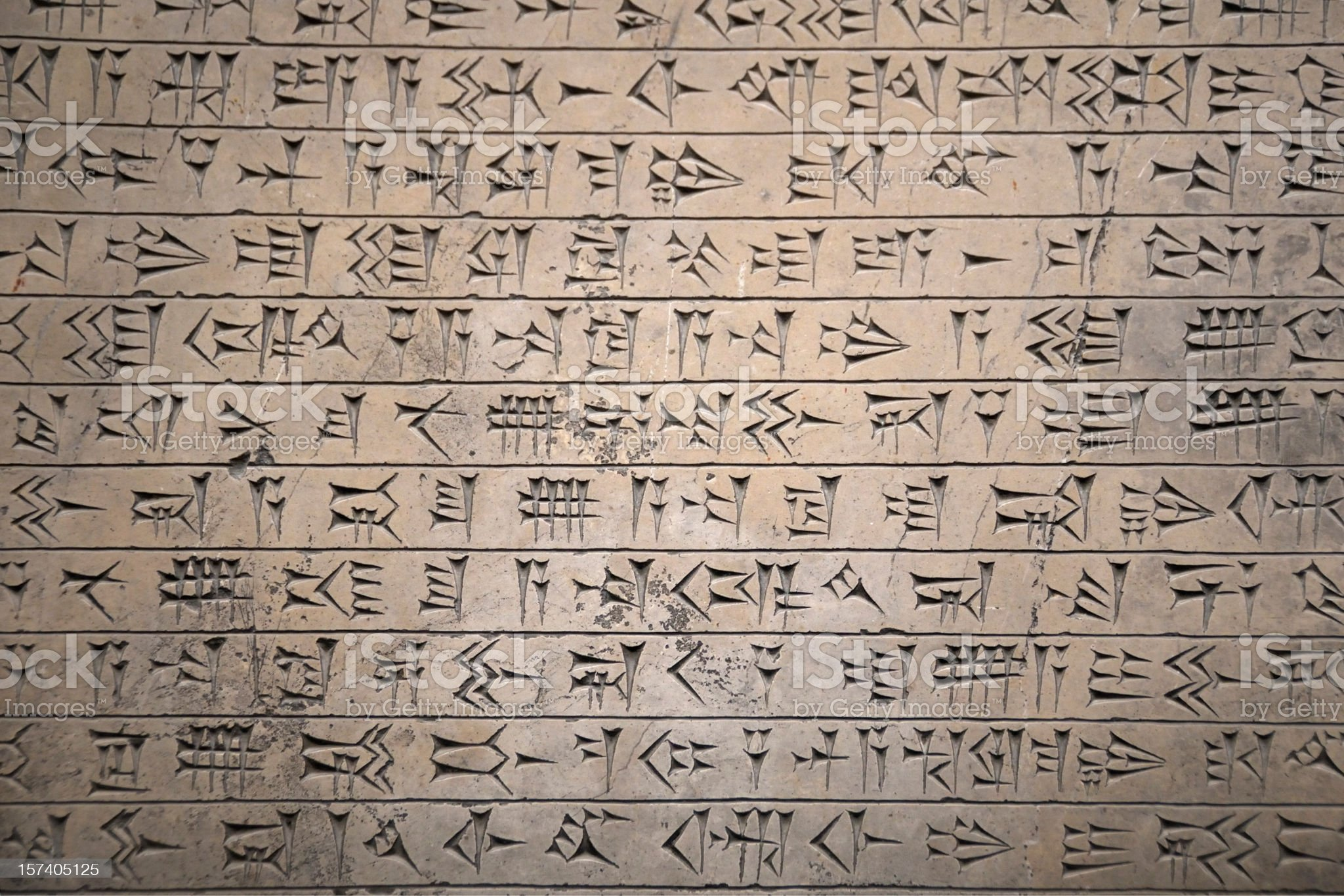 Inscription From Persepolis, Iran royalty-free stock photo