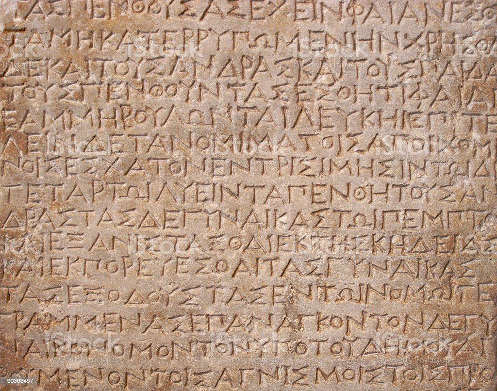Inscription of Classical Greek text on stone tablet stock photo