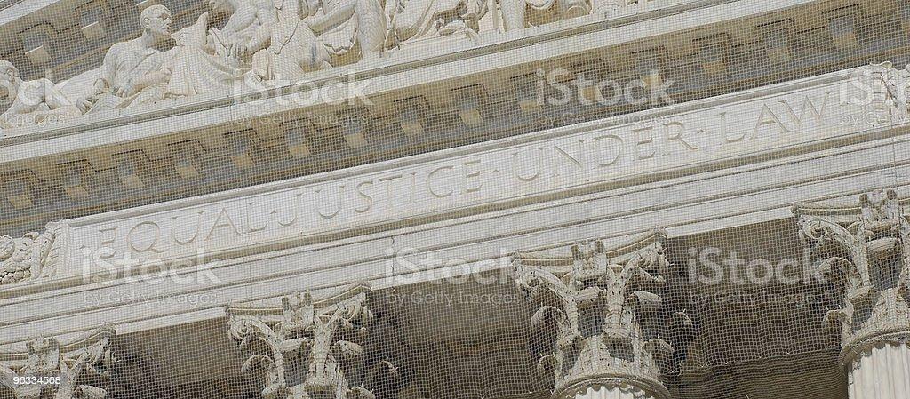 Inscription on US Supreme Court in Washington DC stock photo