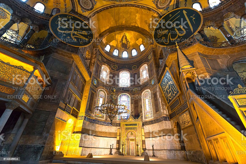 Inside of Hagia Sophia stock photo