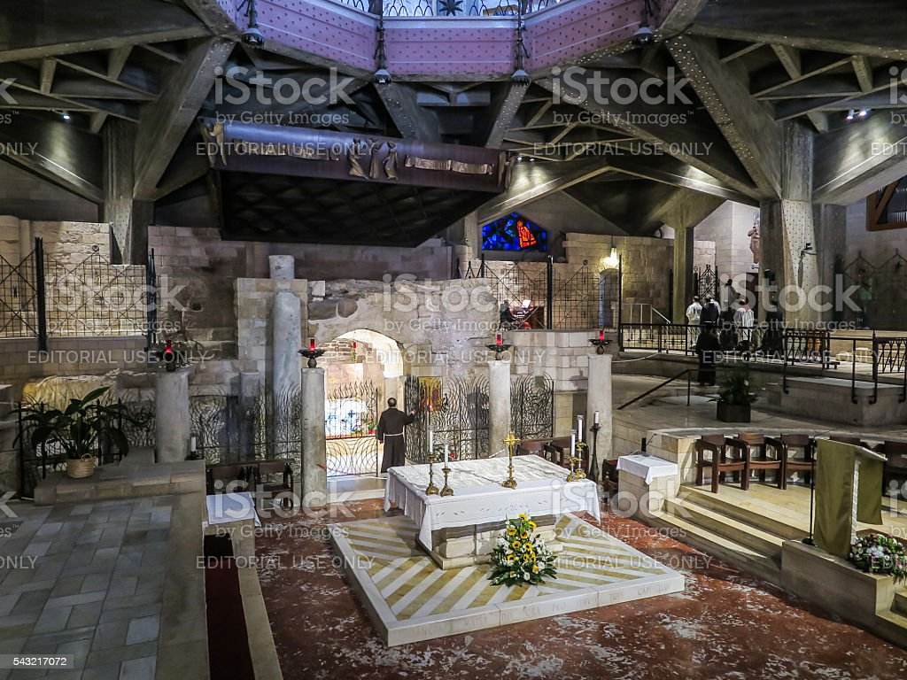 Inside the Basilica of the Annunciation. Nazareth stock photo
