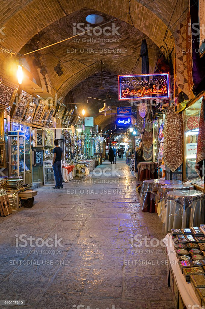 Inside the Imperial Bazaar of Isfahan, Iran stock photo