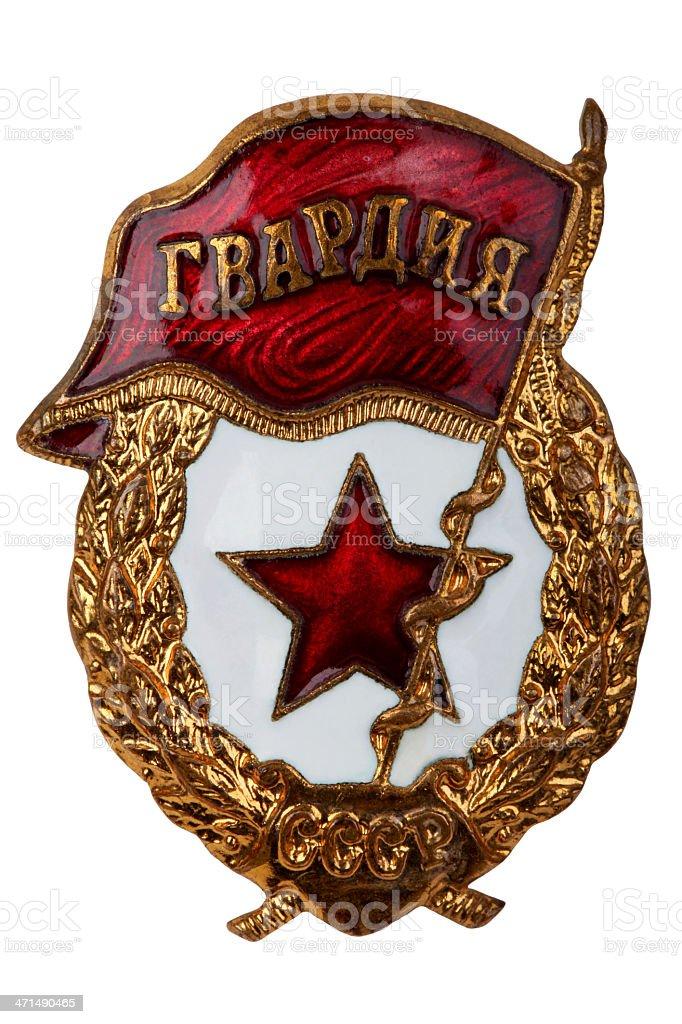 Insignia royalty-free stock photo