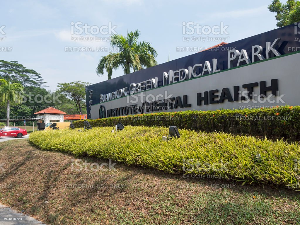 Institute of Mental Health,  SIngapoire stock photo
