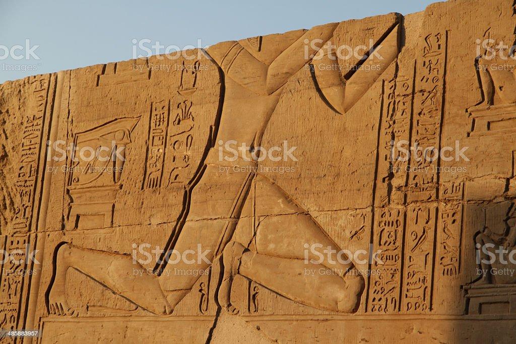 Intaglio Figure at Karnak, Egypt stock photo