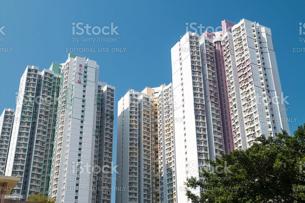 Intensive residential buildings in Hong Kong stock photo