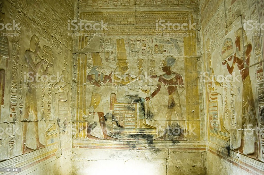 Interior Chapel, Temple of Abydos stock photo