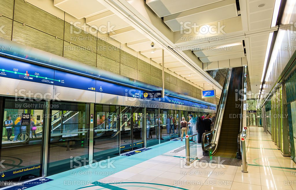 Interior of Baniyas Square metro station in Dubai stock photo