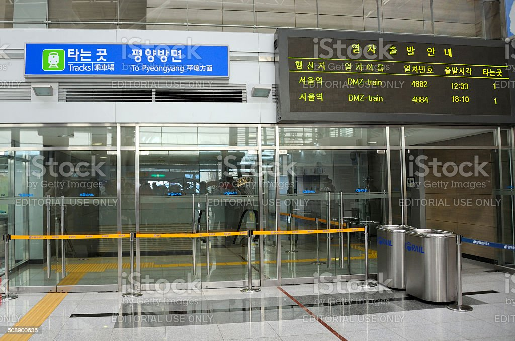 Interior of Dorasan train station stock photo