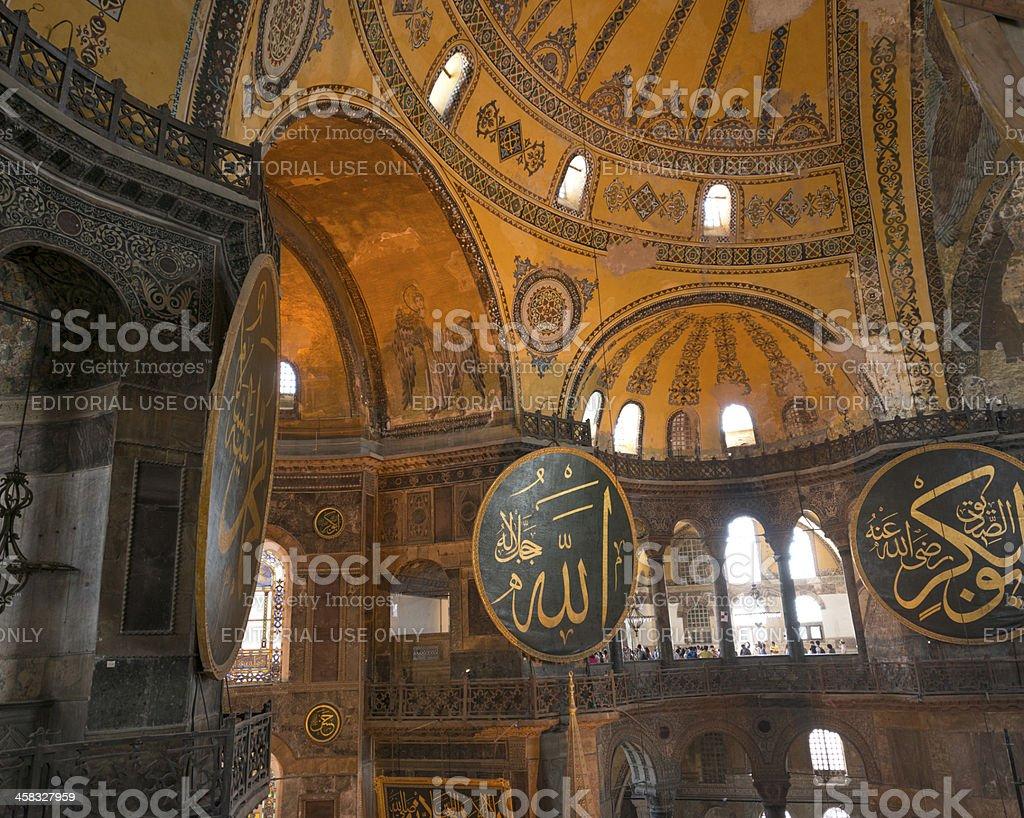 interior of Hagia Sophia in Istanbul royalty-free stock photo