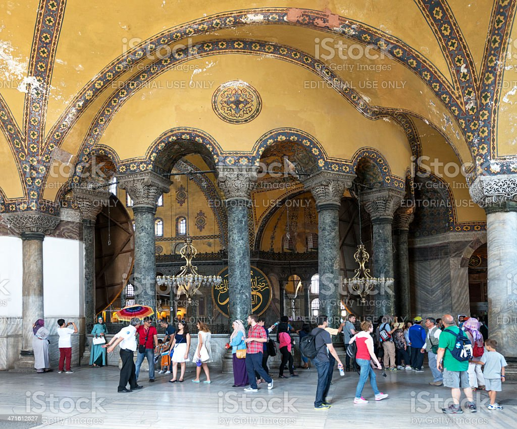 Interior of Hagia Sophia royalty-free stock photo