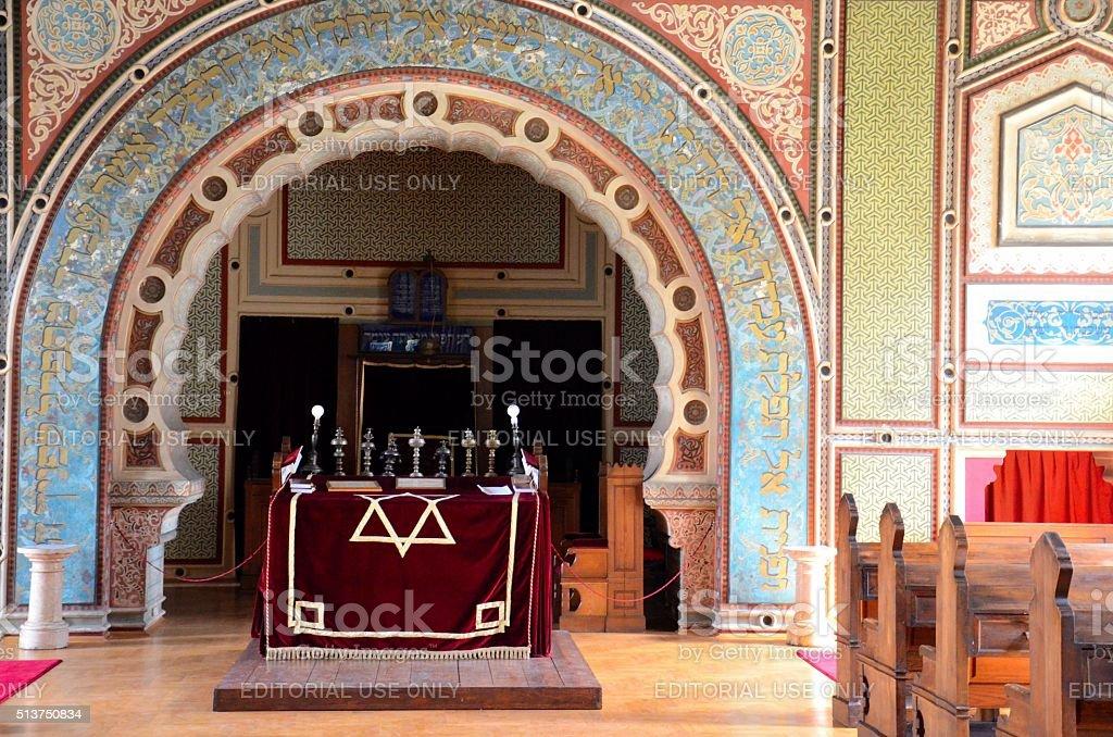 Interior of Jewish synagogue and altar Sarajevo Bosnia Hercegovina stock photo