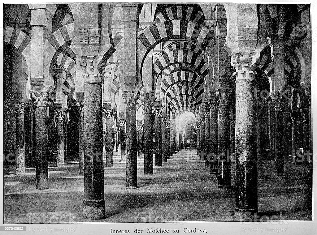 interior of Mosque-Cathedral, Cordoba, Andalusia, Spain stock photo