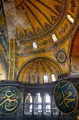 Interior of the Hagia Sophia with Islamic elements