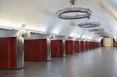 Interior of the metro station 'Palace of Sports'. Kiev, Ukraine