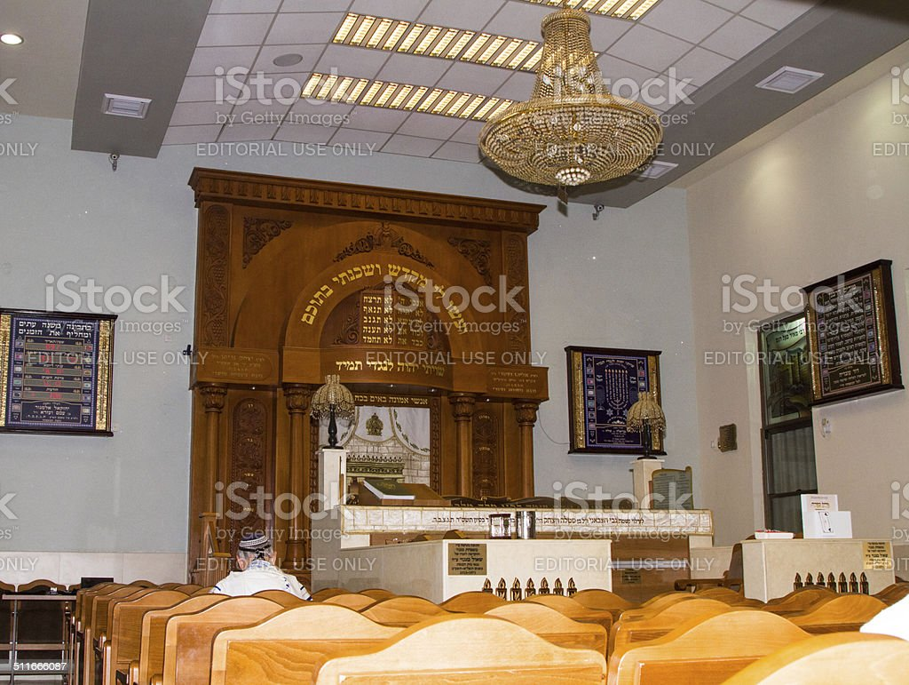 interior of the synagogue Kipusit in Tel Aviv. Israel. stock photo