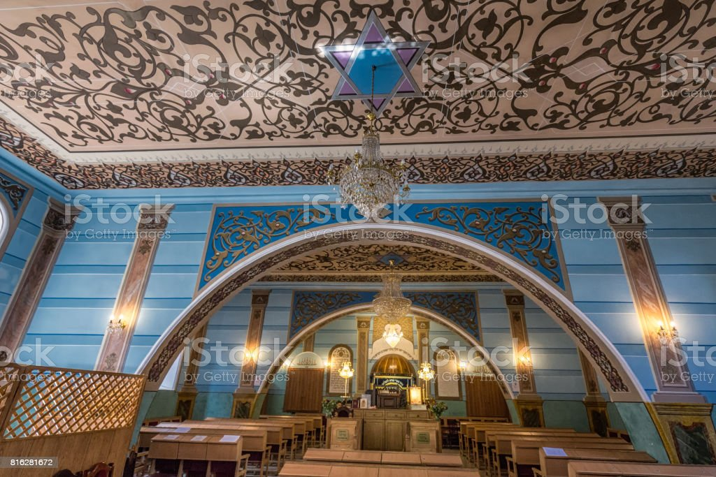 Interior of the synagogue stock photo