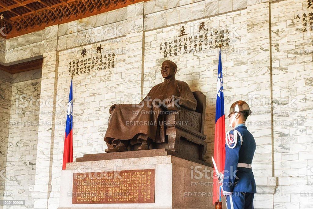 Interior vault of Chiang Kai-shek Memorial Hall. stock photo