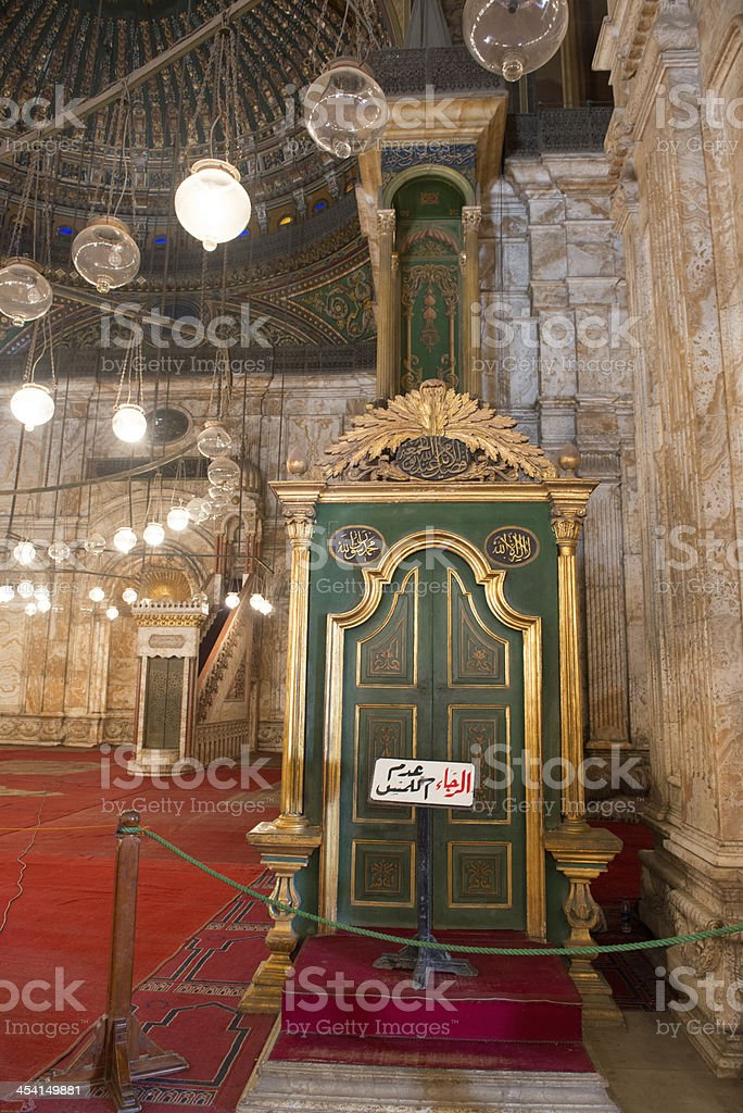 Interior view in Mosque of Muhammad Ali royalty-free stock photo