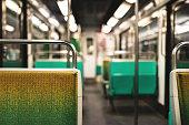 interior view of the metro