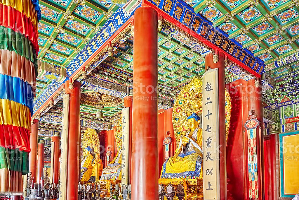 Interior view of Yonghegong Lama Temple. Beijing. stock photo