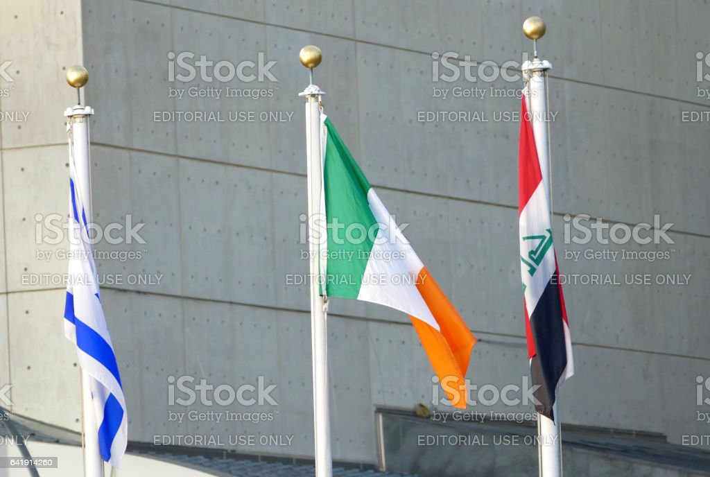 International Flags in the front of the UN Headquarter stock photo
