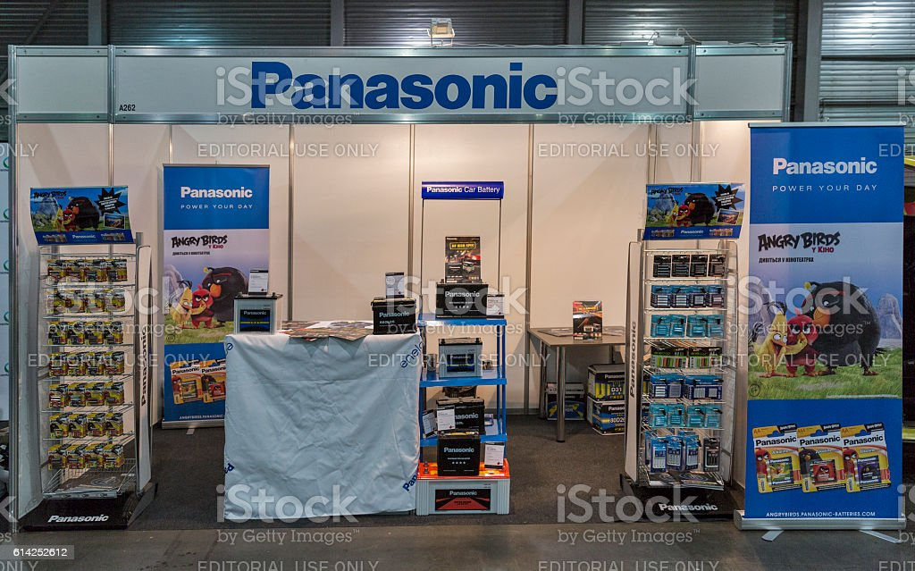 International Trade Show of Electric Vehicles Plug-In Ukraine in Kiev stock photo