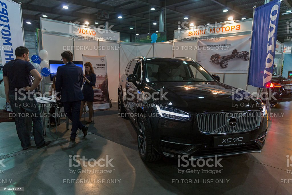 International Trade Show of Electric Vehicles Plug-In Ukraine in Kiev stock photo