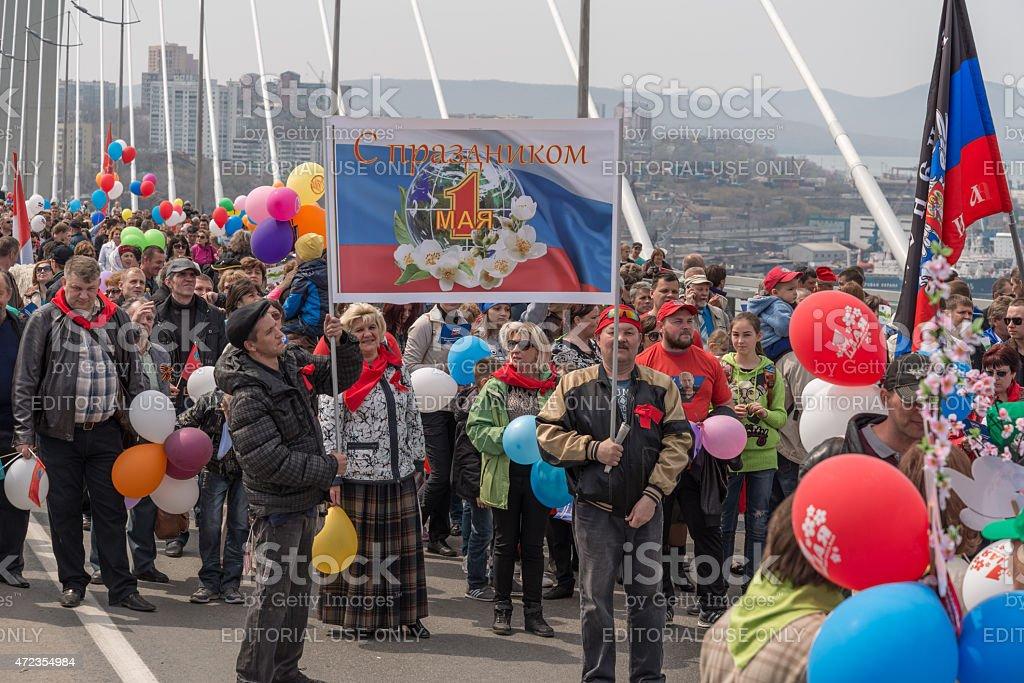 International Workers' Day in Vladivostok. stock photo