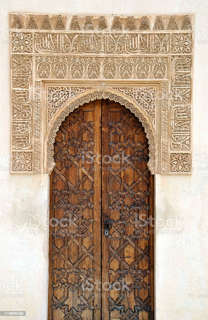 Intricate door royalty-free stock photo