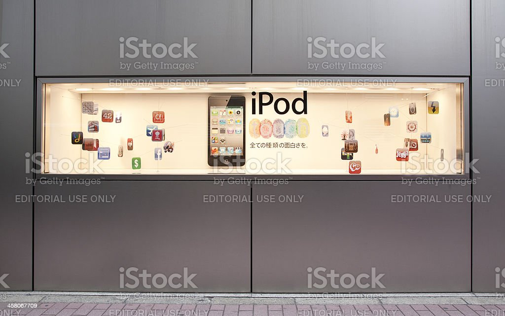 iPod Touch Apple Store window display royalty-free stock photo