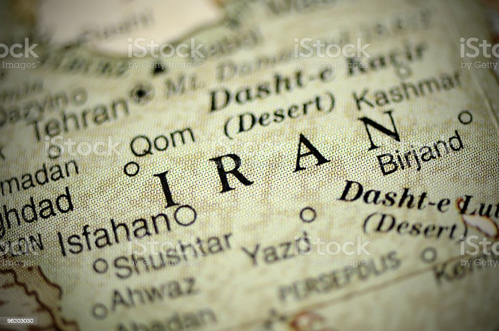 Iran stock photo