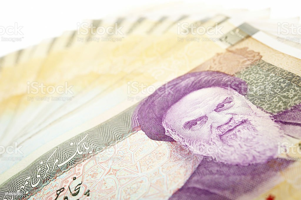 Iranian Banknotes stock photo